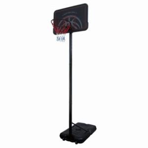 送料込 移動式 バスケットボール バスケットゴール 305 (PB-8KG0014) ミニバス対応