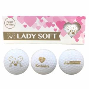 コルウィン LADY SOFT 1スリーブ 3個入 パールホワイト ゴルフ 公認球 レディソフト Kolwin