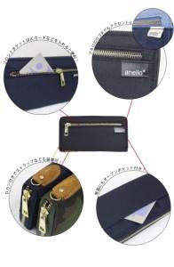 アネロ 財布 レディース anello 長財布 レディース メンズ レディース ポリキャンバス デニム カード 大容量 【全12色】【b0199】