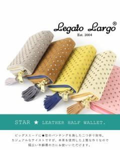 財布 レディース 二つ折り財布 本革 スエード 財布 多機能 大容量 財布 LegatoLargo レガートラルゴ 財布 【全5色】【c2092】