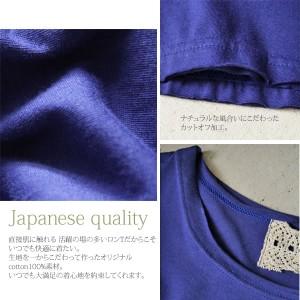 『シンプル袖くしゅロンT』【レディース トップス 長袖 Tシャツ カットソー M L LL コットン 綿100% 日本製 グレー ホワイト 0495-】