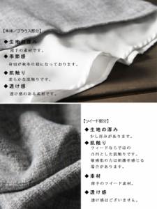 『ツイードベストレイヤード風ブラウス』【ブラウス レディース トップス 長袖 異素材 ツイード素材 ベスト シャツ 158084】