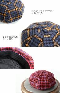 『レトロチェック柄ベレー帽』【レディース 帽子 チェック柄 IL-K-HA0007】
