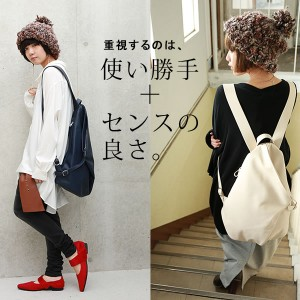 『オリジナルデザインリュック』【A4 リュック デイパック レディースバッグ かばん 小物 合皮 ユニセックス ペア M-0703】