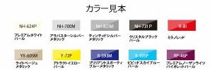 純正マッドガード1台分★ホンダフィットGP5/GP6 カラー:NH624P