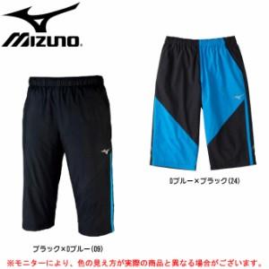 MIZUNO(ミズノ)ウィンドブレーカーパンツ(6分丈)(32MF5112) スポーツ トレーニング 防風 ハーフパンツ 短パン メンズ