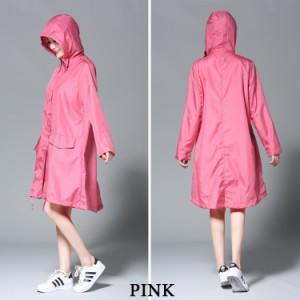 レインコート 防水 雨合羽 ミディアムワンピース 雨の日 雨具 コート おしゃれ 雨 男女兼用 無地 登山用 旅行用 7カラー 大きい フリーサ