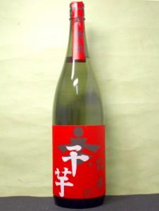 【限定品】(北海道、沖縄と周辺離島は除く。配送は佐川急便のみ。)小さな優秀蔵25°「松井の干しいも(まついのほしいも)」芋1.8L瓶