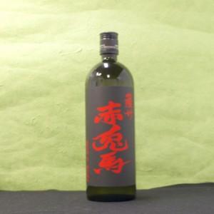 【送料無料!】(北海道、沖縄および離島地域は除く)【ケース単位】【限定品!】大人気!25°赤兎馬(せきとば) 芋720ML瓶×6