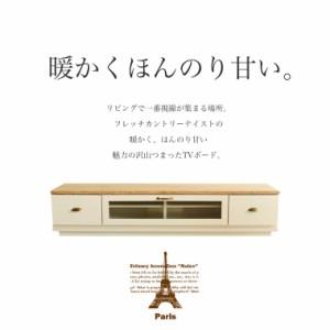 【*送料無料】フレンチカントリー 180TVボードベージュ ゴールド クロスペンガラス ローボード フランス 北欧 カフェ風