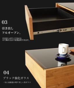 【送料無料】ヴィンテージライク&ブラックガラス センターテーブル ネイツ リビングテーブル ローボード