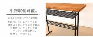 【送料無料】 アンティーク調シリーズ ケルト バーカウンター