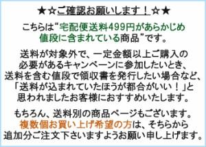 【送料無料】アリナミンRオフ 50ml×10本【武田薬品工業】【4987123701730】【納期:14日程度】
