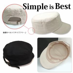 【レビューを書いて送料無料】サバゲー キャップ 帽子 SWAT 仕様 ブラック 黒 ミリタリー