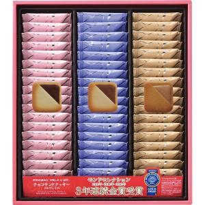 銀座コロンバン東京 チョコサンドクッキー 54枚入[ギフト 引き出物 引出物 結婚内祝い 出産内祝い引越し ご挨拶 お返し 粗供養 満中