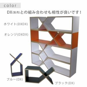 abode アボード DXDX (リビング/おすすめ/木製の家具/ブックシェルフ/縦横/リビングテーブル/インテリア/おしゃれ/日本製) メーカー直送