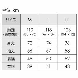 Pierucci ピエルッチ ウール入りストライプシャツ 2色組 NE-024【送料無料】