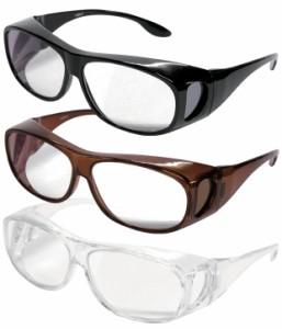 HOYA製レンズ オーバーグラス拡大鏡(メガネタイプの拡大鏡/メガネルーペ/めがねルーペ)【S】