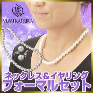YUMI KATSURA 桂由美 フォーマル3点セット(パールネックレス/イヤリング/バッグ) 【無料ラッピング対応可】