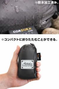 マタドール フリーレイン24 バックパック Matador freerain24(コンパクト/軽量/折りたたみ/リュックサック/サブバッグ/防水)
