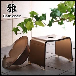 みやび バスチェア 27型(バスチェアー/お風呂用イス/椅子/アクリル)