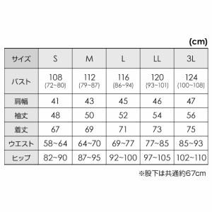 Le fait, ルフェ 親切設計パジャマ 40677(綿100/パジャマ/寝間着/ピンク)