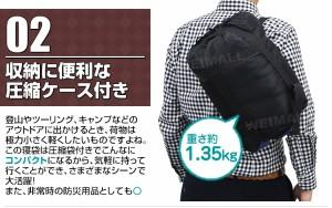 即納 寝袋 シュラフ 洗える マミー型 コンパクト 登山 キャンプ用寝具 耐寒温度 -4℃ 冬用 夏用 軽量 スリーピングバッグ