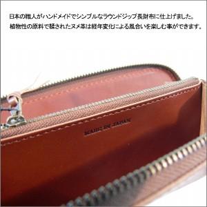 栃木 レザー ラウンドファスナー 財布 サイフ ロングウォレット 長財布 ラウンドジップ 日本製 本革 父の日 母の日 (全5色)送料無料