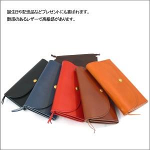 栃木 レザー フラップ 財布 サイフ ロングウォレット 長財布 日本製 本革 父の日 母の日 プレゼント (全5色)送料無料