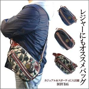 送料無料 ボディーバッグ メンズボディーバッグ ウエストバッグ ショルダーバッグ カジュアルバッグ 大容量 レジャーにも (3色)