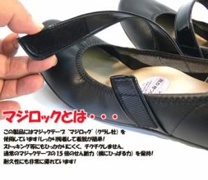 日本製 ファーストコンタクト 走れるパンプス 痛くない ウェッジ コンフォート FIRST CONTACT  厚底 ワンストラップ  (3色) 送料無料