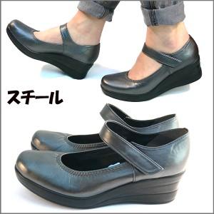 送料無料 ファーストコンタクト 走れるパンプス 痛くない 厚底 ウェッジ 日本製 FIRST CONTACT コンフォート 美脚 39046