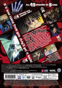 GetBackers 奪還屋 DVD (全49話 1225分収録 北米版)【輸入品】