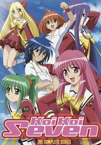 こいこい7 DVD (全13話 300分収録 北米版) 【輸入品】