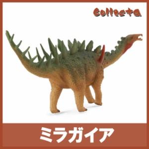 collecta (コレクタ) 恐竜 ダイナソー ミラガイア フィギュア おもちゃ