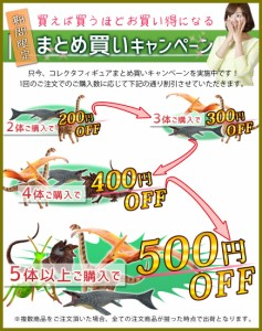 collecta (コレクタ) 恐竜 ダイナソー オルニトケイルス フィギュア おもちゃ