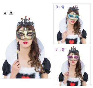 3色から選べる♪ ベネチアンスティックマスク ラメ (黒/青/紫) マスク ハロウィン クリスマス コスプレ コスチューム 仮装 パーティー