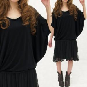 【単品購入メール便送料無料】全13色 ゆったりドルマンカットソー/M/Tシャツ/top82014 トップス レディース 大きいサイズ