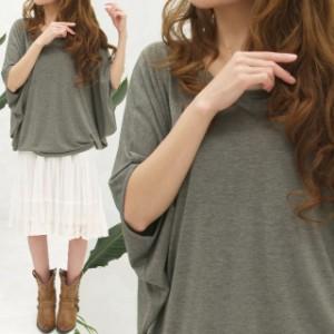 ドルマン カットソー 全13色 ゆったりドルマンカットソー M Tシャツ top82014 トップス レディース 大きいサイズ メール便対応可
