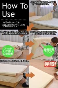 スーパーフィット フィットシーツタイプ(敷布団用)シングルサイズ
