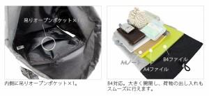 セール アディダス adidas リュックサック リュック/デイパック 16L ユミーン 47424 返品交換不可