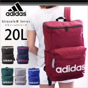 セール アディダス adidas リュック リュックサック リュック/デイパック 20L ジラソーレIII 47447 返品交換不可