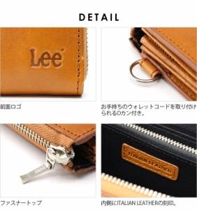 Lee リー L字型ファスナー長財布 財布 砂村オリジナル イタリアンレザー 0520232