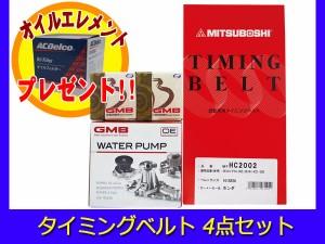 タイミングベルトWPベアリングアイドラー4点セット ホンダ ライフ/ダンク JA4 ターボ・NA 国内メーカー 在庫あり オイルフィルター付き