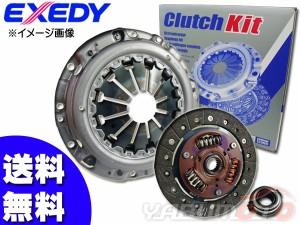 クラッチ 3点 キット ハイゼット S320W H17/1〜H19/11 DHK014 EXEDY エクセディ カバー ディスク ベアリング 送料無料