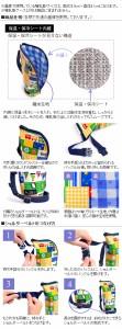 哺乳瓶ケース・ポーチ つや有りビニールコーティング マリンドロップス 日本製 B2106200
