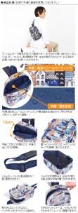 ボディバッグ ブルーライトニング 日本製 N2503200