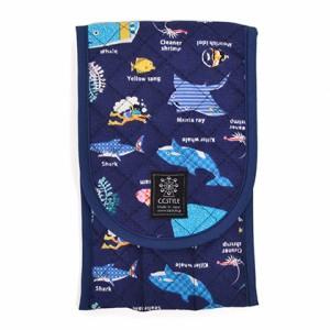 カトラリーケース 海洋生物の楽園(ネイビー) 日本製 N4626900
