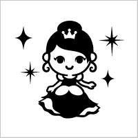 お名前スタンプ シンプル  シンデレラ N6804200 ネームスタンプ/入園/入学/幼稚園/保育園/小学校/はんこ