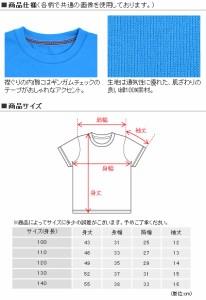 キッズTシャツ(半袖) world's strongest beetles 日本製 N91027